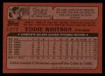 1982 Topps Traded #127 T Ed Whitson  Back Thumbnail