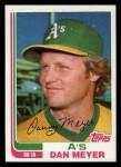 1982 Topps Traded #70 T Dan Meyer  Front Thumbnail