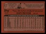 1982 Topps Traded #70 T Dan Meyer  Back Thumbnail