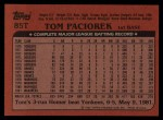 1982 Topps Traded #85 T Tom Paciorek  Back Thumbnail