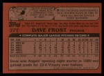 1982 Topps Traded #37 T Dave Frost  Back Thumbnail