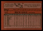 1982 Topps Traded #38 T Rich Gale  Back Thumbnail