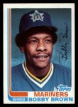 1982 Topps Traded #12 T Bobby Brown  Front Thumbnail