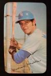 1971 Topps Super #47  Bill Melton  Front Thumbnail
