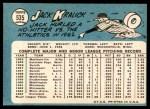 1965 Topps #535  Jack Kralick  Back Thumbnail
