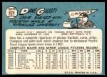 1965 Topps #524  Dave Giusti  Back Thumbnail