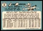 1965 Topps #50  Juan Marichal  Back Thumbnail