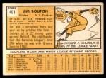 1963 Topps #401  Jim Bouton  Back Thumbnail