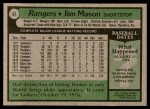 1979 Topps #67  Jim Mason  Back Thumbnail