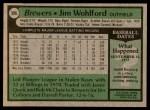 1979 Topps #596  Jim Wohlford  Back Thumbnail