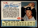 1962 Post Cereal #26  Jim Bunning   Front Thumbnail