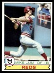 1979 Topps #556  Mike Lum  Front Thumbnail