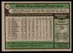 1979 Topps #559  Greg Pryor  Back Thumbnail