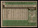 1979 Topps #94  Len Barker  Back Thumbnail