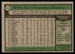 1979 Topps #386  Francisco Barrios  Back Thumbnail