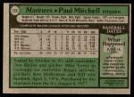 1979 Topps #233  Paul Mitchell  Back Thumbnail