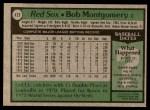 1979 Topps #423  Bob Montgomery  Back Thumbnail