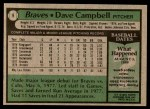 1979 Topps #9  Dave Campbell  Back Thumbnail