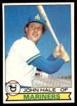 1979 Topps #56  John Hale  Front Thumbnail