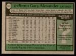 1979 Topps #332  Gary Alexander  Back Thumbnail