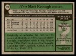 1979 Topps #554  Matt Keough  Back Thumbnail