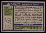 1972 Topps #65  Jim Plunkett  Back Thumbnail