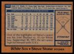 1978 Topps #153  Steve Stone  Back Thumbnail