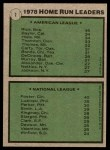 1979 Topps #2   -  George Foster / Jim Rice HR Leaders   Back Thumbnail