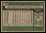 1979 Topps #600  George Foster  Back Thumbnail