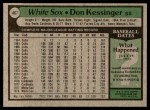1979 Topps #467  Don Kessinger  Back Thumbnail