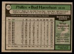 1979 Topps #118  Bud Harrelson  Back Thumbnail