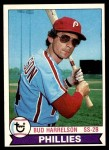 1979 Topps #118  Bud Harrelson  Front Thumbnail