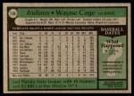 1979 Topps #150  Wayne Cage  Back Thumbnail
