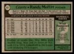 1979 Topps #62  Randy Moffitt  Back Thumbnail