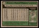 1979 Topps #184  Darrel Chaney  Back Thumbnail