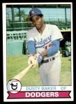 1979 Topps #562  Dusty Baker  Front Thumbnail