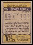 1979 Topps #289  Scott Perry  Back Thumbnail