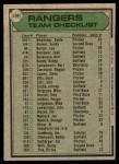 1979 Topps #499   -  Pat Corrales  Rangers Team Checklist Back Thumbnail