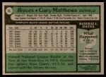 1979 Topps #85  Gary Matthews  Back Thumbnail