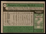 1979 Topps #657  George Medich  Back Thumbnail