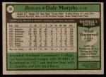 1979 Topps #39  Dale Murphy  Back Thumbnail