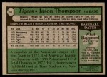 1979 Topps #80  Jason Thompson  Back Thumbnail