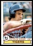 1979 Topps #196  Steve Kemp  Front Thumbnail