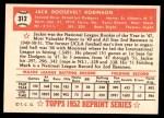 1952 Topps REPRINT #312  Jackie Robinson  Back Thumbnail