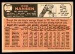 1966 Topps #261  Ron Hansen  Back Thumbnail