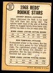 1968 Topps #247 COR  -  Johnny Bench / Ron Tompkins Reds Rookies  Back Thumbnail