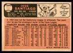 1966 Topps #203  Jose Santiago  Back Thumbnail