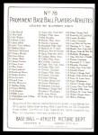 1911 T3 Turkey Red Reprint #78  Home Run Baker  Back Thumbnail