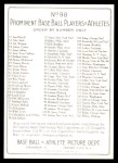 1911 T3 Turkey Red Reprint #98  Doc Hofman  Back Thumbnail