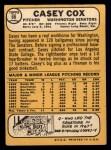 1968 Topps #66 ^WT^ Casey Cox  Back Thumbnail